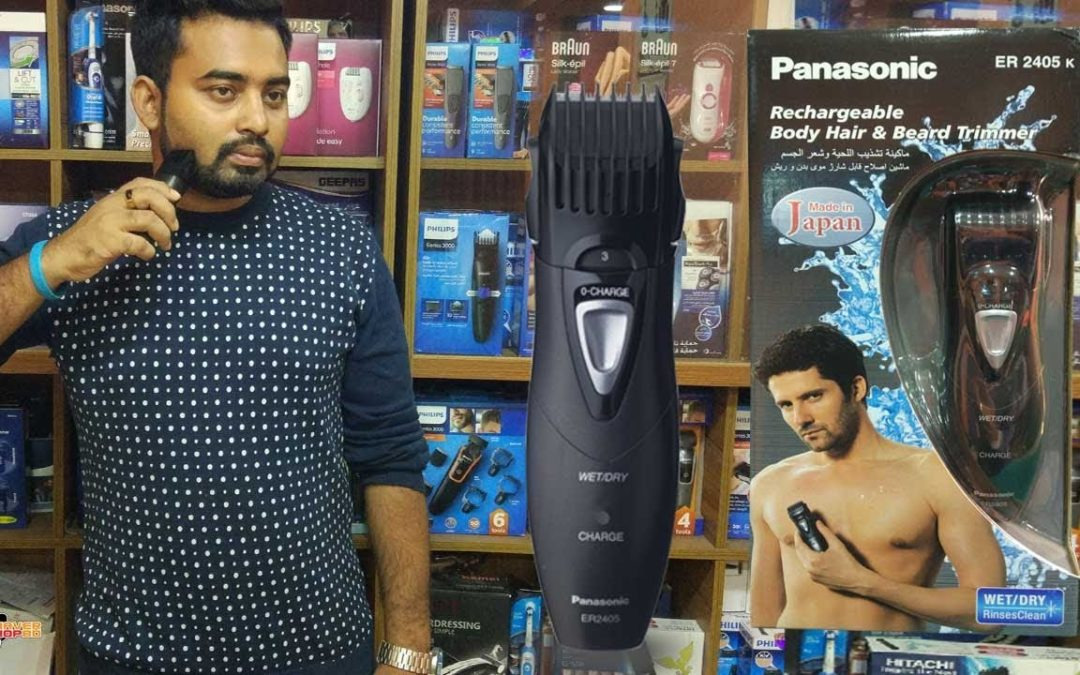 Panasonic Beard Trimmer ER2403K Review